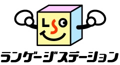 TLSはタイ語の翻訳会社
